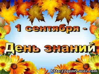 http://www.gym5.net/_nw/0/54242.jpg